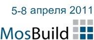 строительная выставка MosBuild