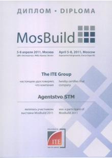 диплом участника выставки MosBuild 2011
